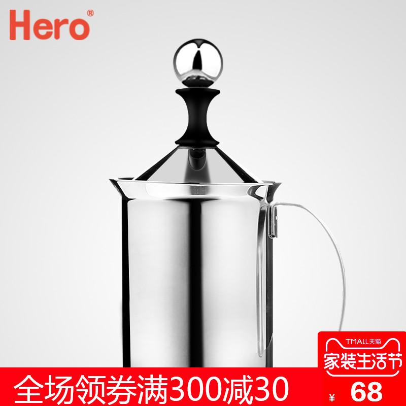 Hero加厚双层打奶泡器 牛奶打泡器手动打奶器花式咖啡杯奶泡壶机