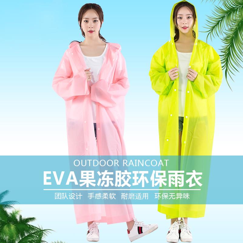 代灵加厚非一次性雨披户外旅行半透明男女成人旅游徒步雨衣