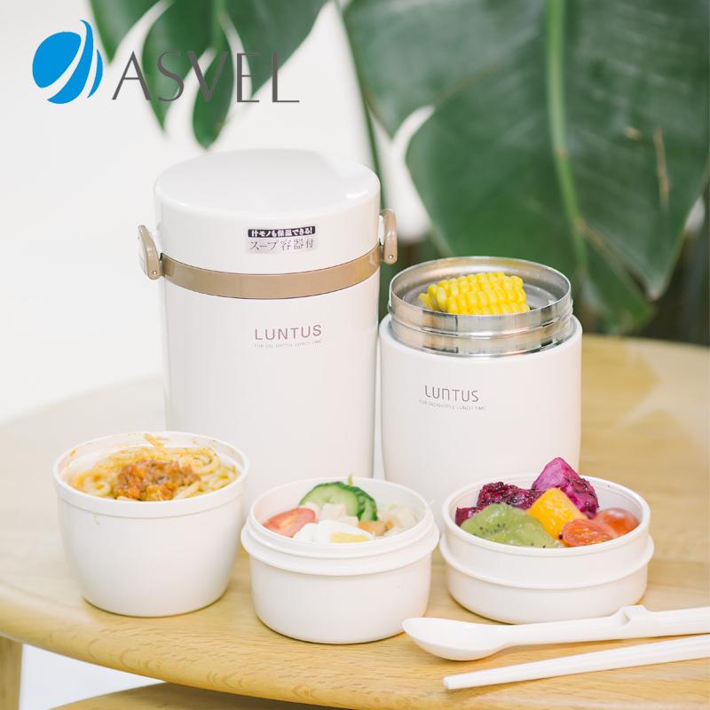 日本asvel保温饭盒700ml+焖烧杯500ml 可微波3层保温便当盒焖烧罐