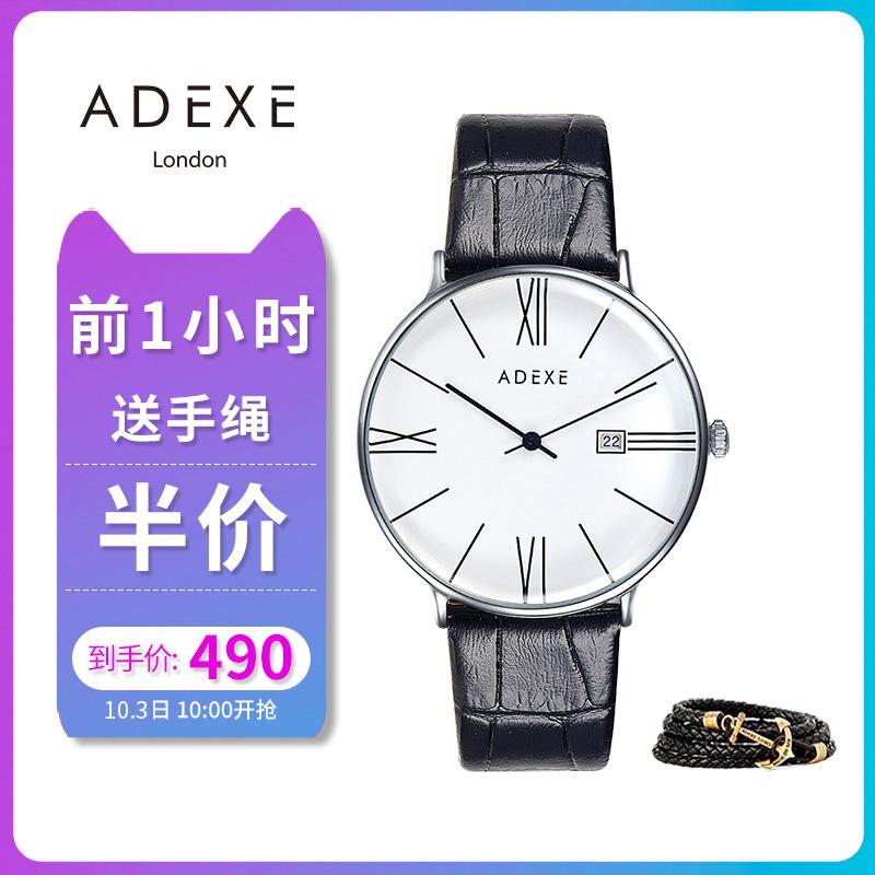 新品ADEXE英国进口时尚商务男士石英手表罗马数字简约超薄腕表dw