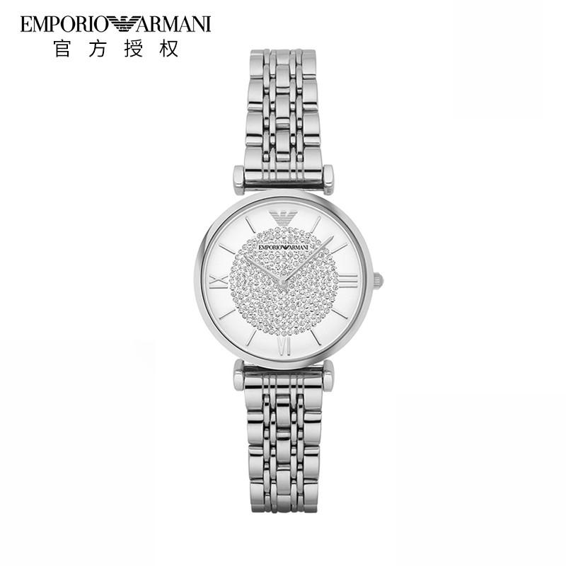 Emporio Armani阿玛尼女表时尚镶钻休闲钢带石英手表AR1925