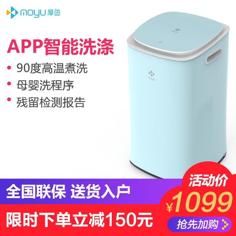 摩鱼 XQB30-S1H Plus 高温煮洗全自动婴儿童宝宝小型迷你洗衣机