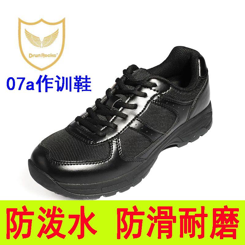 正品君洛克新款07a作训鞋男军迷用品黑色军训鞋解放鞋低帮军鞋