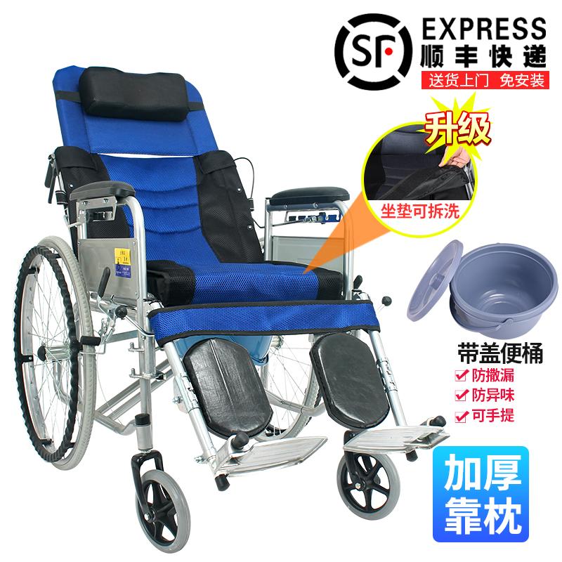 康圣轮椅折叠轻便带坐便多功能全躺老人老年人便携残疾人代步车