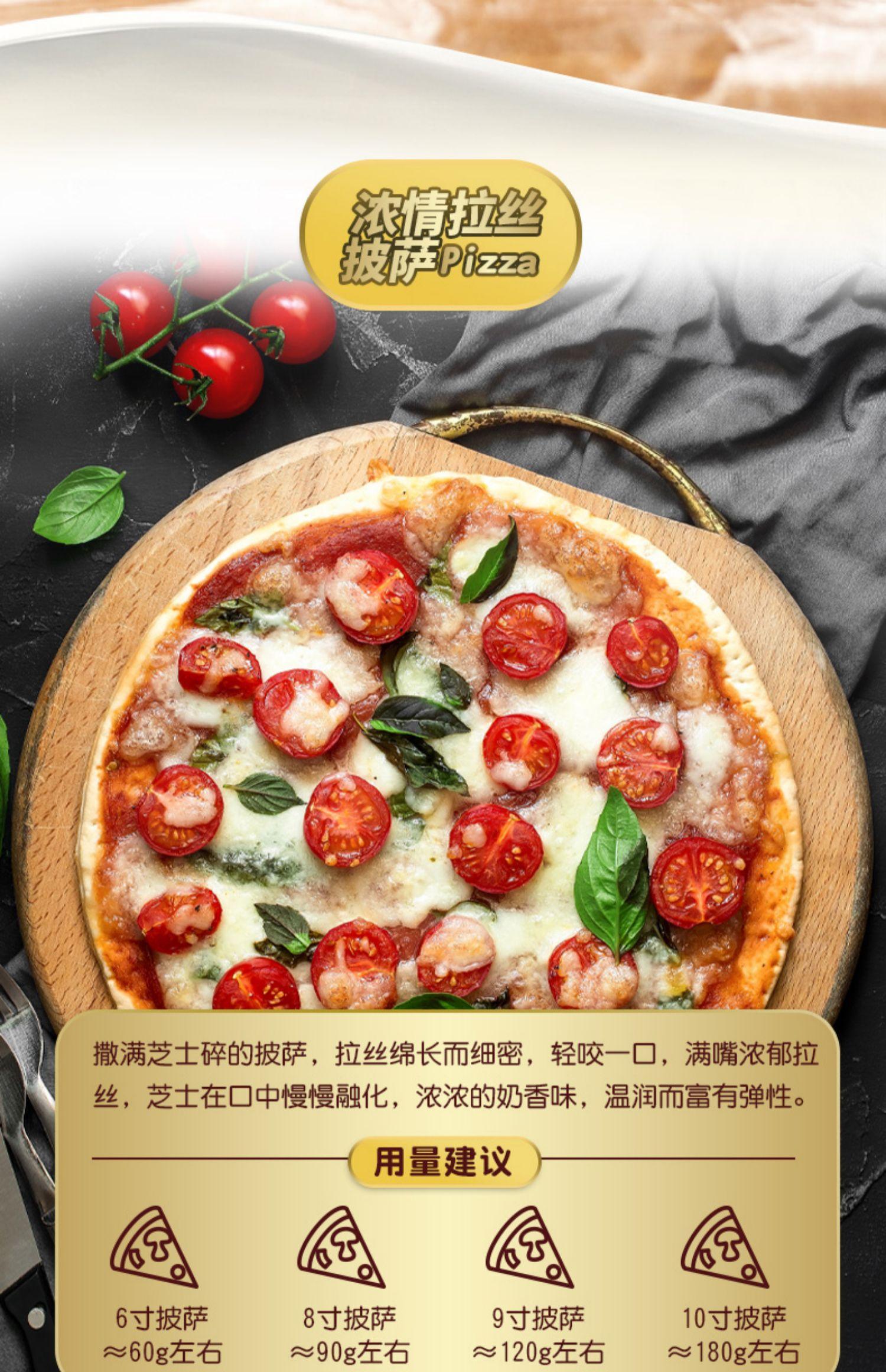 【赠奶酪1袋】妙可蓝多马苏里拉奶酪1350g