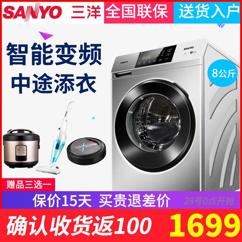 Sanyo-三洋8公斤kg滚筒洗衣机全自动智能变频 家用WF80BS565S