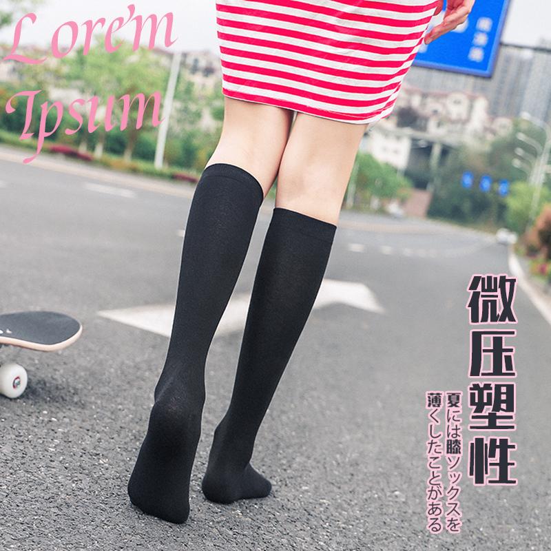 小腿袜女日系黑色jk夏季长筒袜薄款中筒袜半高筒过膝袜潮街头ins