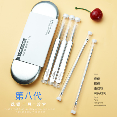 Acupuncture Needle Set Black Needle Cellular Acne Needle Picking Acne Tool Blackhead Squeezer Beauty Artifact