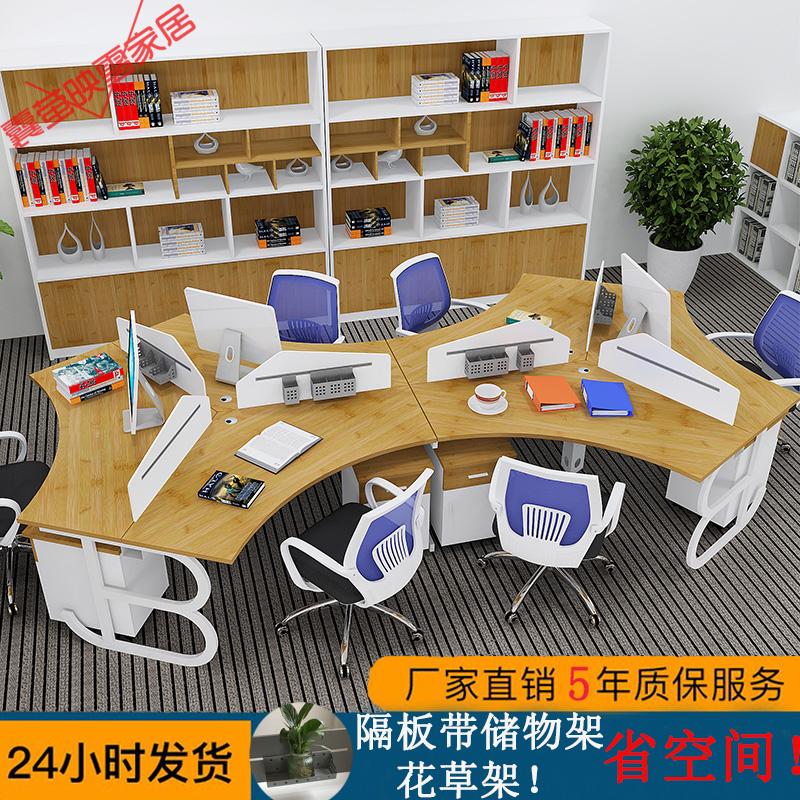 竹纹色创意办公桌椅组合 屏风桌简约现代职员办公桌4-5-6人办公位