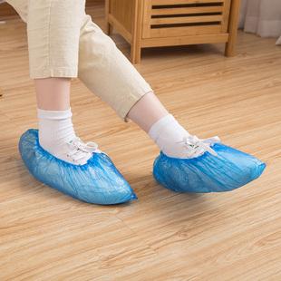 一次性鞋套家用室内防水雨天加厚防尘透明套塑料脚套防滑耐磨学生