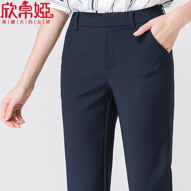 小西裤子女长裤高腰宽松直筒白色休闲裤春秋新款显瘦小直筒九分裤