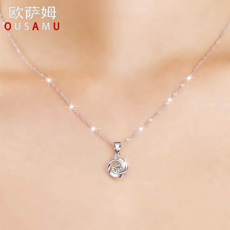 S925银项链女四叶草吊坠日韩版学生简约锁骨链生日礼物送女友闺蜜