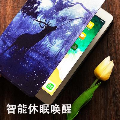 iPad保护套子苹果平板电脑2018新款9.7英寸爱派的ipaid外壳air21皮套pad6 a1474外套apaidi全包a1893硅胶软壳