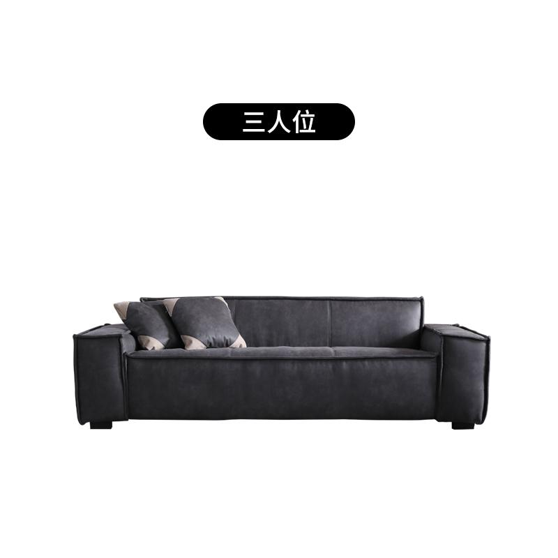 意式极简科技布沙发
