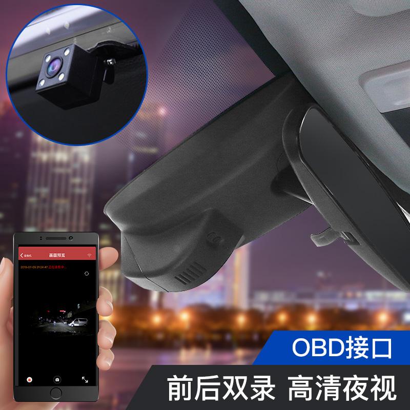 专用18款丰田新八代凯美瑞行车记录仪隐藏式高清夜视凯美瑞记录仪
