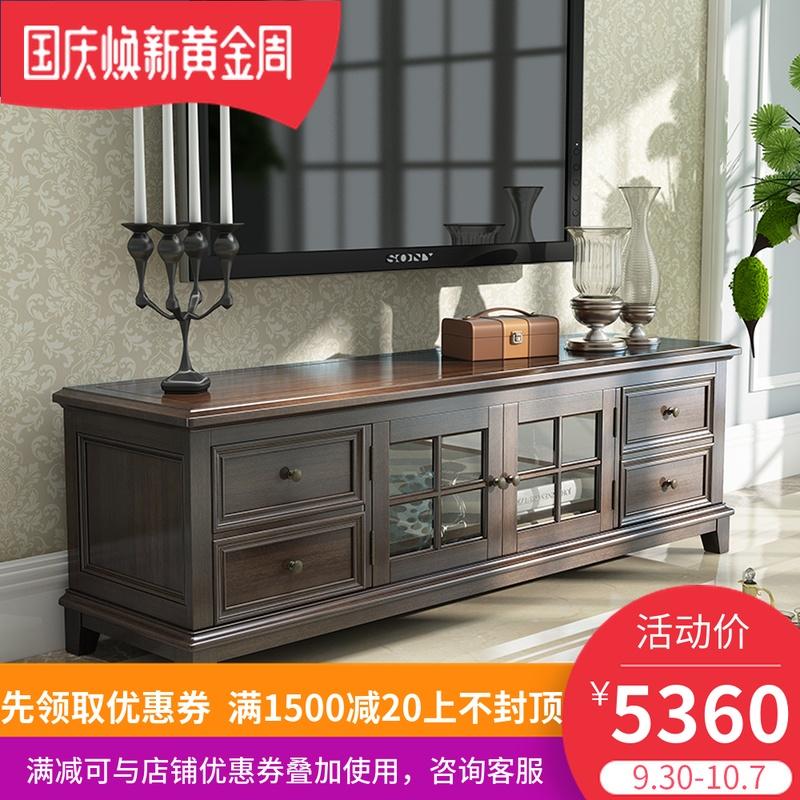 佳语轩美式乡村电视柜茶几组合胡桃木实木家具地柜现代简约可定制