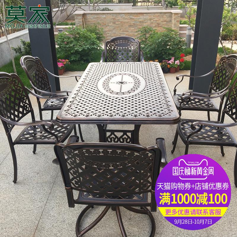 户外铸铝桌椅阳台组合套装欧式别墅室外庭院花园铁艺桌椅休闲