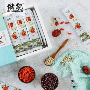 储能红豆薏米粉现磨营养冲饮早餐粉红豆薏米仁五谷杂粮饱腹代餐粉
