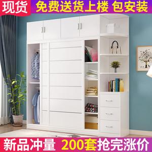 实木衣柜推拉门现代简约经济型卧室组装柜子板式定制滑移门大衣橱