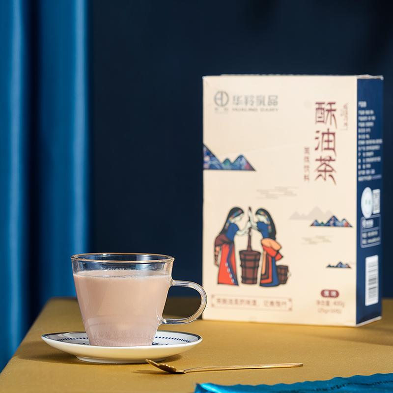华羚咸味网红奶茶牦牛奶粉酥油茶藏区特产速溶原味25g*16包袋装