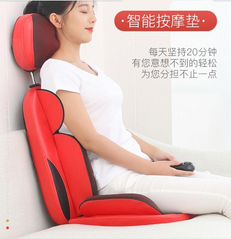懒人椅子电动靠背背部现代器材放松家用椅垫老人背部美按摩器座椅