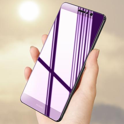 华为mate9钢化膜全屏 手机透明全覆盖防指纹防白边防摔护眼抗蓝光