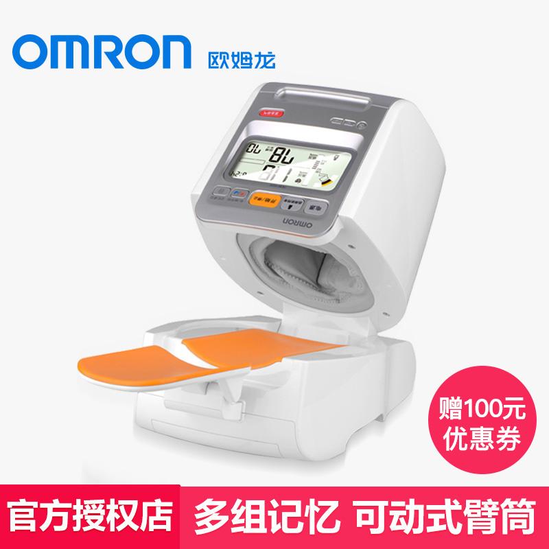 欧姆龙电子血压计HEM-1020臂筒式全自动智能家用高精准血压测量仪