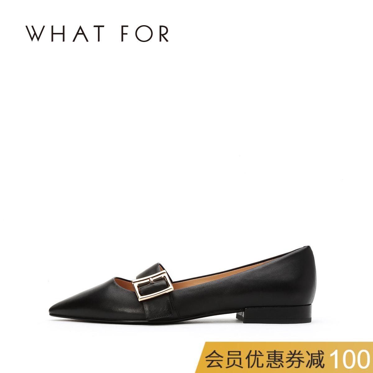 WHAT FOR2018夏季新品羊皮粗低跟尖头百搭系扣简约通勤浅口女单鞋