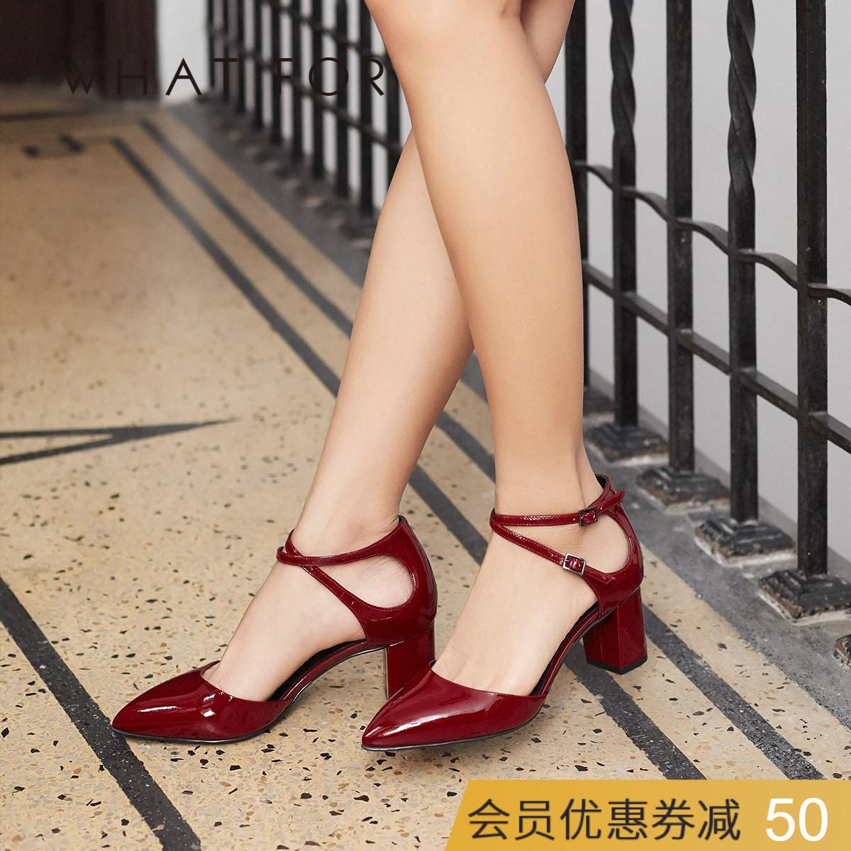 WHAT FOR夏季季女士玛丽珍牛皮单鞋高跟粗跟鞋浅口尖头百搭半凉鞋