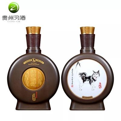 贵州习酒窖藏1988狗年生肖纪念酒 53度500ml酱香型高度白酒现货
