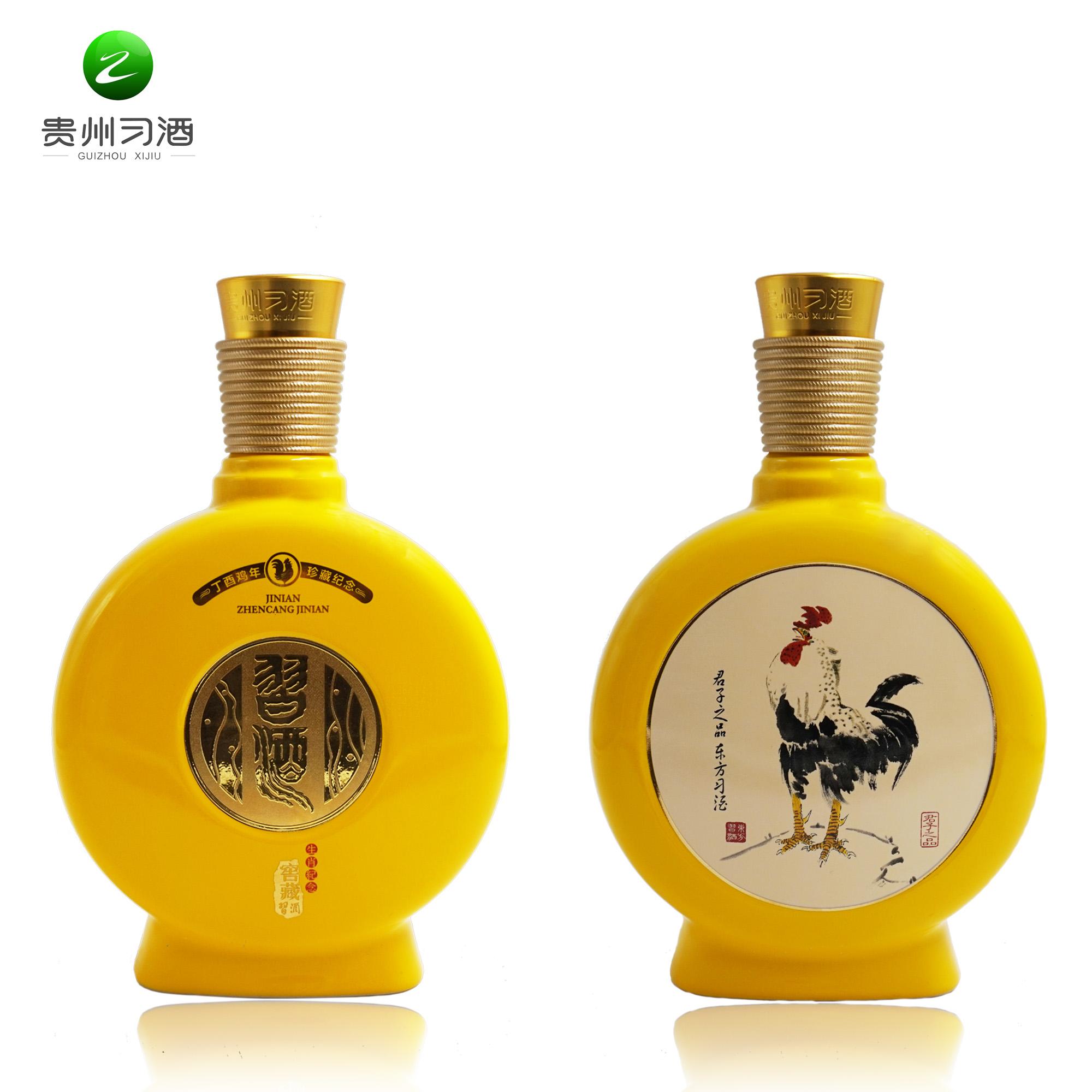 """贵州习酒窖藏1988生肖酒----2017内部发行""""窖藏鸡""""500ml*1单瓶"""