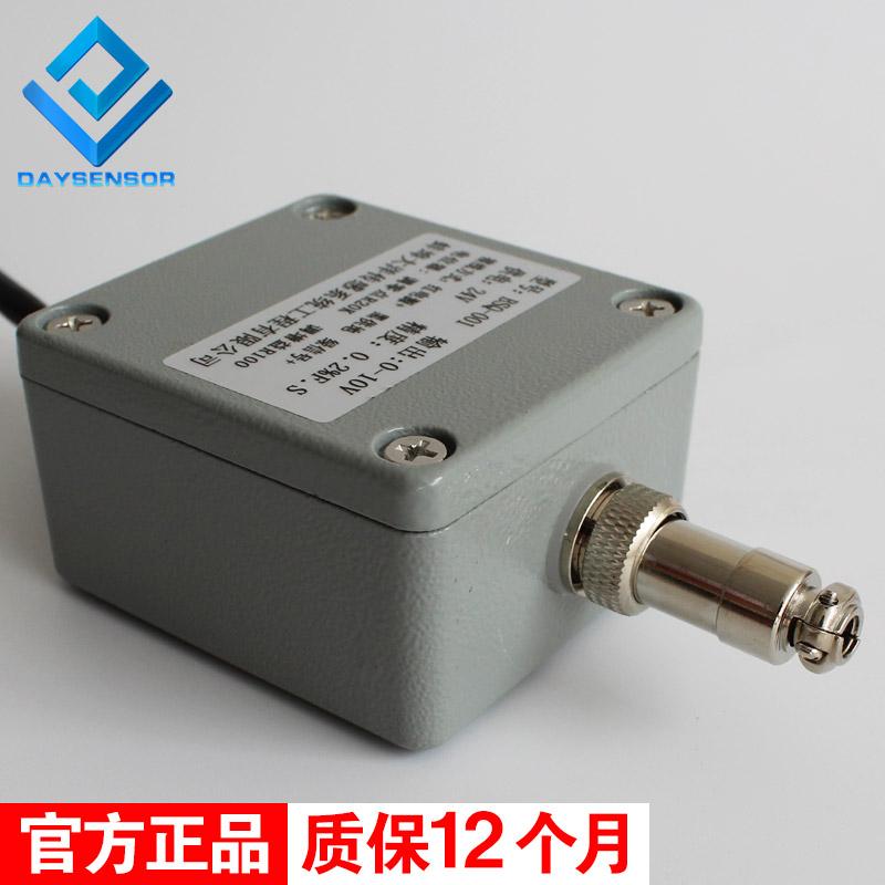 称重放大器称重变送器压力变送器称重测力高精度