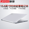 Lenovo / Lenovo IdeaPad 320-15 lightweight portable business notebooks game 15.6 inches