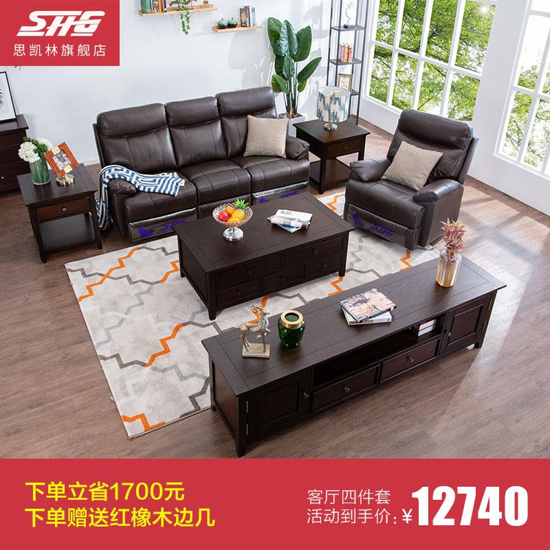 思凯林美式头等沙发真皮沙发躺椅太空多功能电动沙发舱组合C530