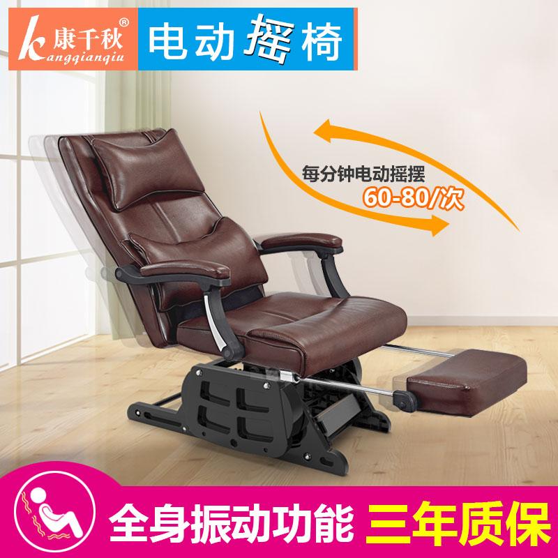 摇椅成人睡眠电动按摩老人老板椅逍遥午睡躺椅家用大班实木沙发椅