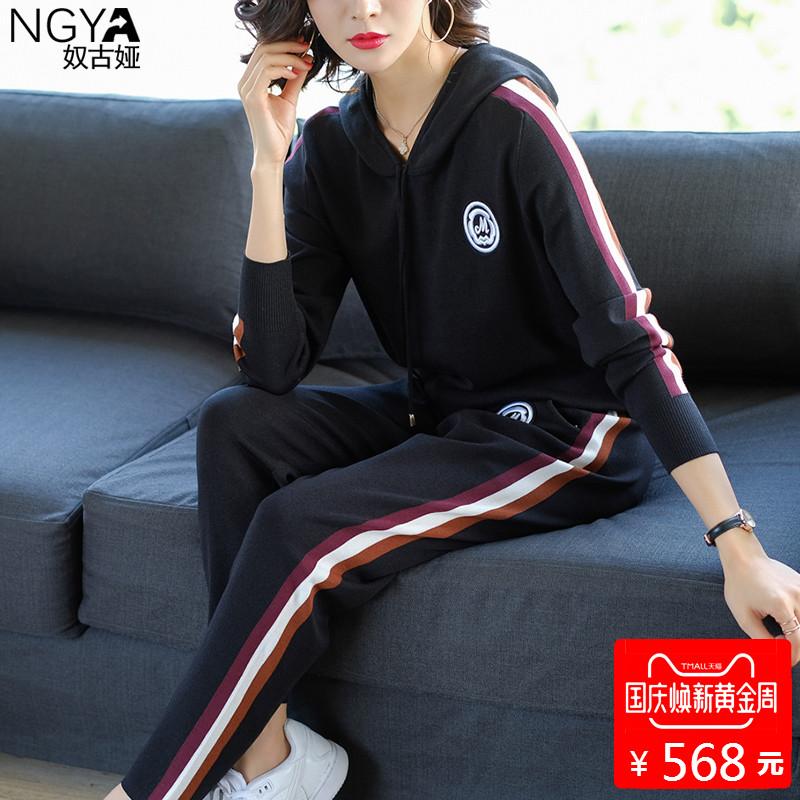 秋装新款韩版显瘦针织两件套时髦毛衣套装时尚休闲运动服女连帽潮