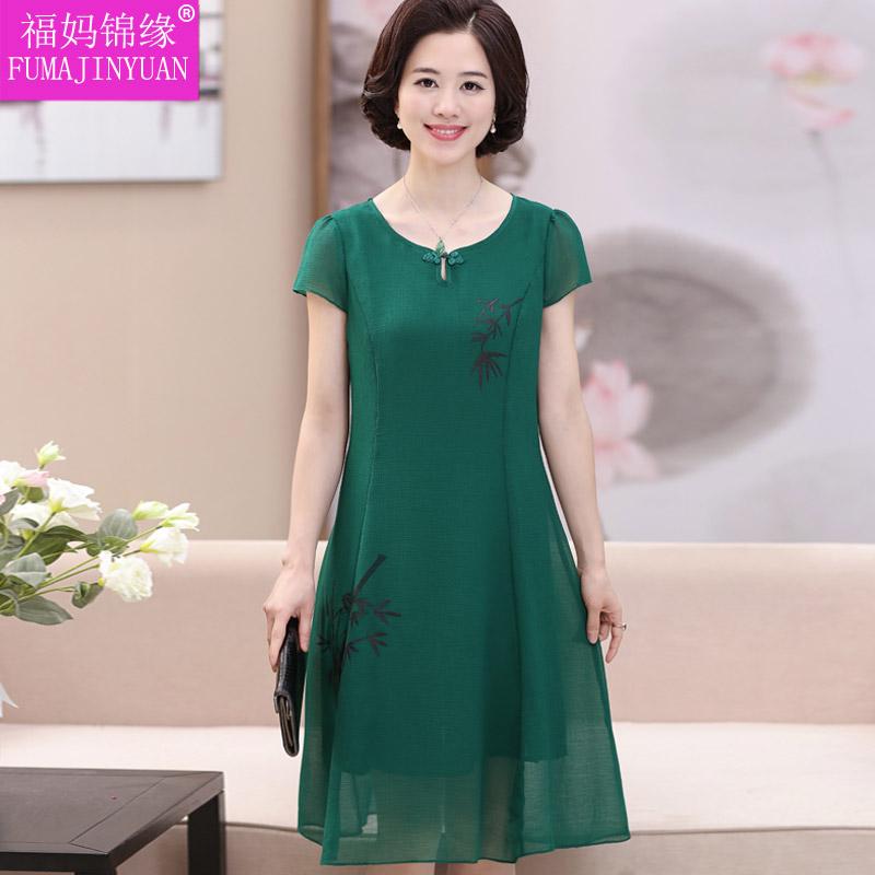 妈妈夏装雪纺连衣裙简单气质中老年四十岁女人50中年过膝裙子显瘦