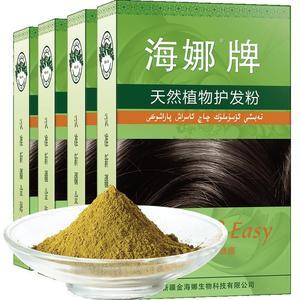 新疆海娜牌护发粉4盒装中老年头发护理植物纯养发正品修护栗棕色