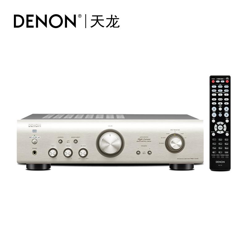 Denon-天龙 PMA-720AE发烧HIFI纯功放机家用专业大功率全新库存家庭影音功放器音箱音响功放机公放空放机进口