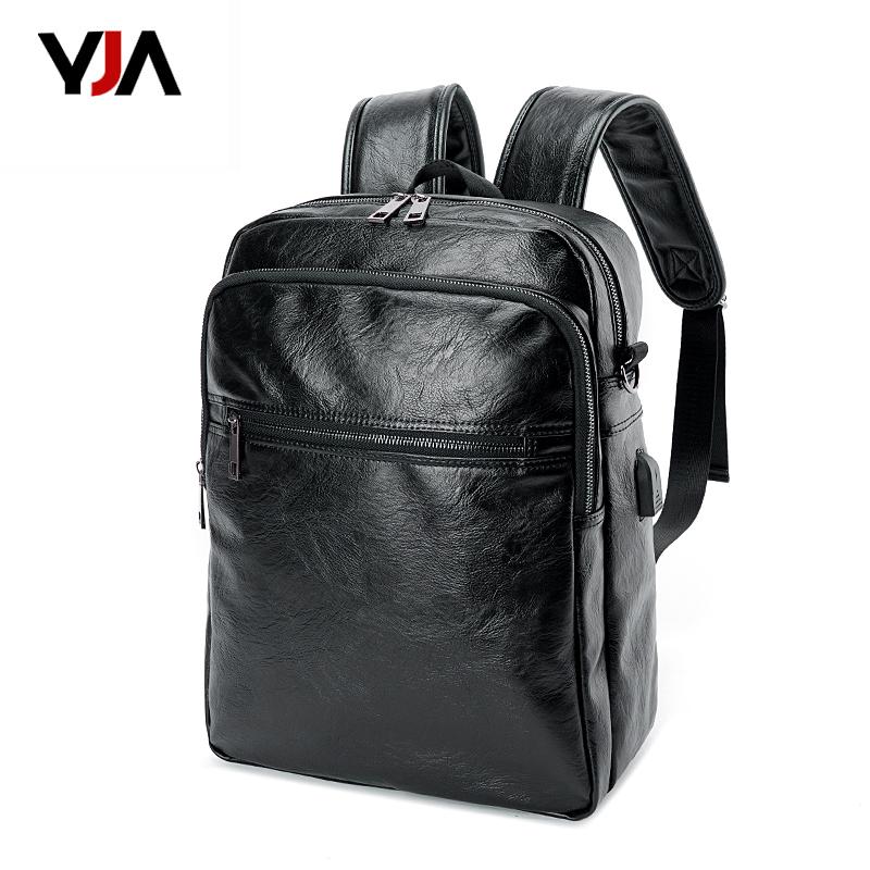 双肩包男皮潮男时尚潮流青年简约商务旅行大容量韩版背包男电脑包