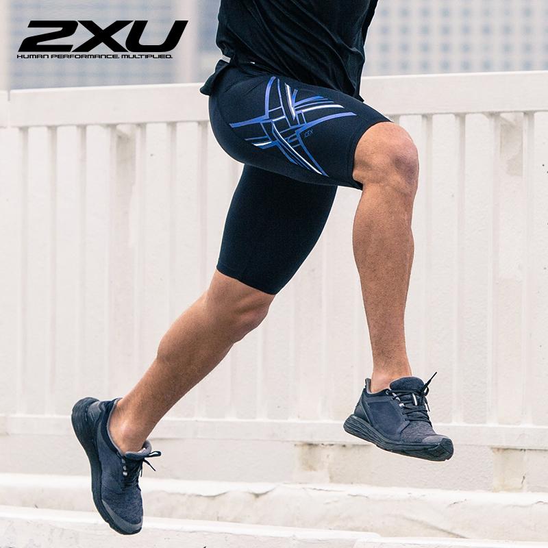 2XU ICE-X男士压缩裤透气速干 跑步健身运动短裤冰爽系列 MA4890b