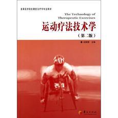 Технологии терапии математике второе издание дереве