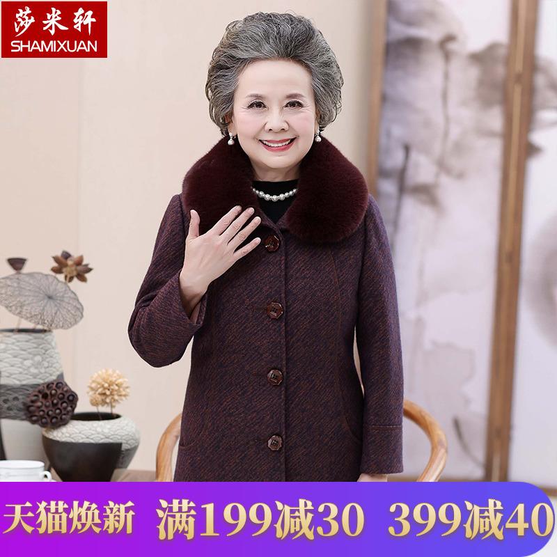 中老年人冬装女装妈妈毛呢外套 60-70岁加厚奶奶装秋冬老人衣服80