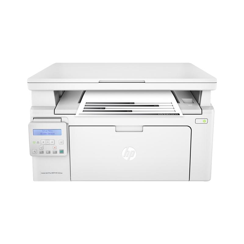 惠普132nw办公三合一无线黑白激光打印复印扫描一体机家用优126a