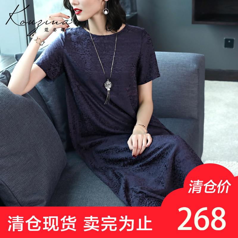 蔻姿娜2018春夏新款女装修身显瘦提花针织连衣裙下摆开叉过膝长裙