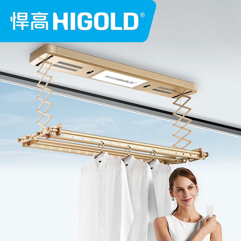HIGOLD/悍高 智能电动升降晾衣架 双杆式室外家用伸缩遥控晒衣杆