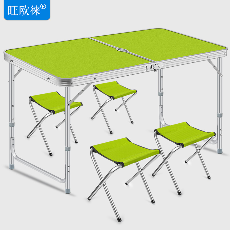 Folding table stalls household folding small table aluminum alloy exhibition push table portable outdoor folding table and chairs