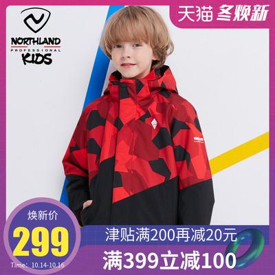 诺诗兰童装儿童冲锋衣三合一男可拆卸男童户外春秋加绒中大童外套