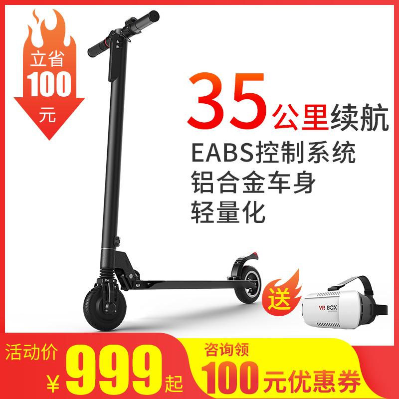 领奥电动滑板车成人代步车两轮迷你可折叠锂电池踏板车轻便代驾车