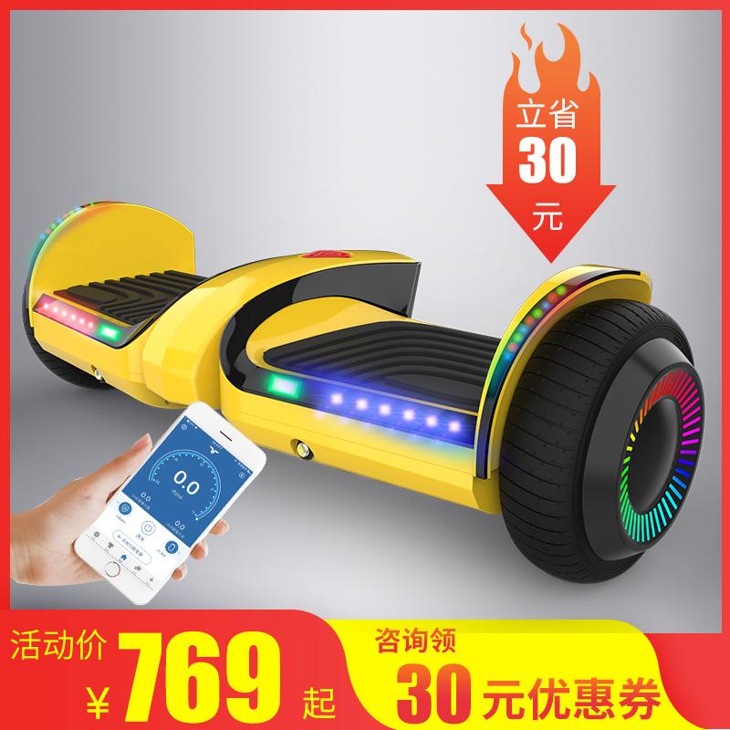 领奥电动扭扭车双轮喷雾儿童智能自平衡代步车炫彩两轮思维平衡车